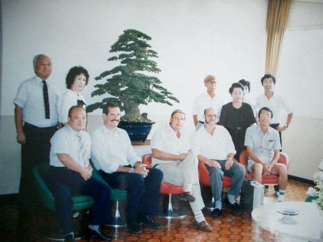 オランダ日本交流記念